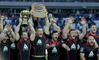 Doua echipe georgiene in Cupa Challenge